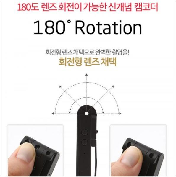 RD-6100 (16GB) 소형캠코더