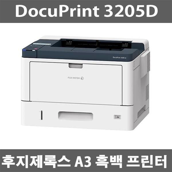 DocuPrint 3205D A3 흑백레이저 (토너포함)