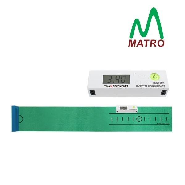 매트로 드림펏+전용매트 세트
