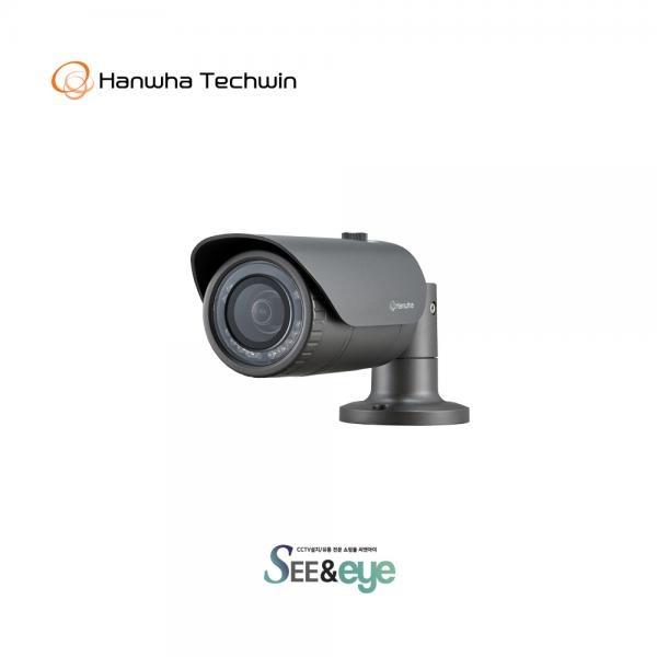 [한화테크윈] AHD 전용 CCTV, 적외선 뷸렛형, HCO-7010RA  [400만화소] [고정렌즈-2.8mm]
