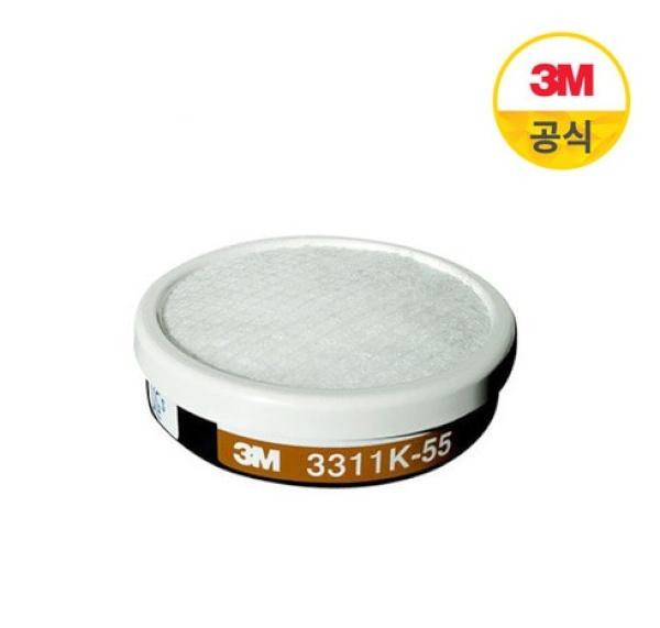 쓰리엠 방독 정화통 3311K-55 (1봉=10개)