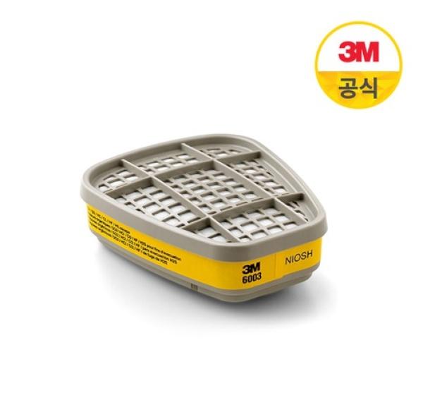 쓰리엠 방독 정화통 6003K (1조=2EA)