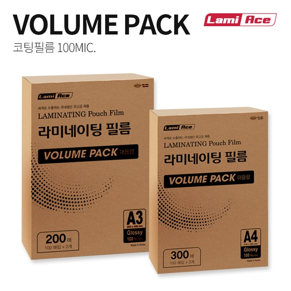 코팅필름 VolumePack A3 100mic 200매