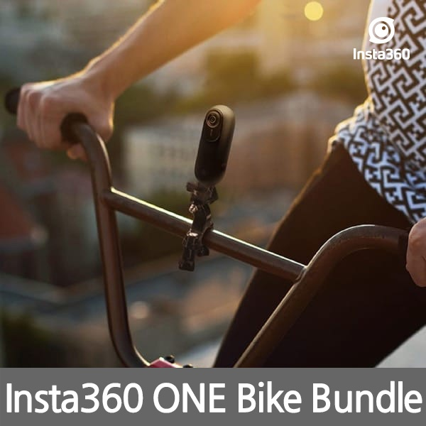 Bike Bundle for ONE/ONE X/ONE R