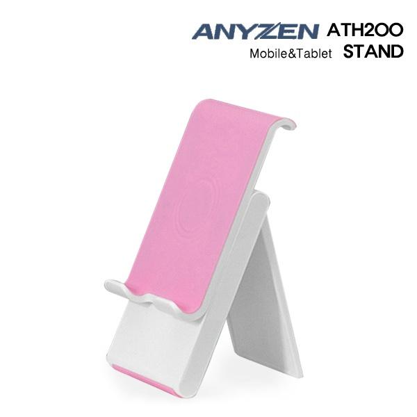 ANYZEN ATH-200 핑크