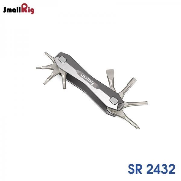 스몰리그 SR2432 [폴딩 툴 세트 : 짐벌용]