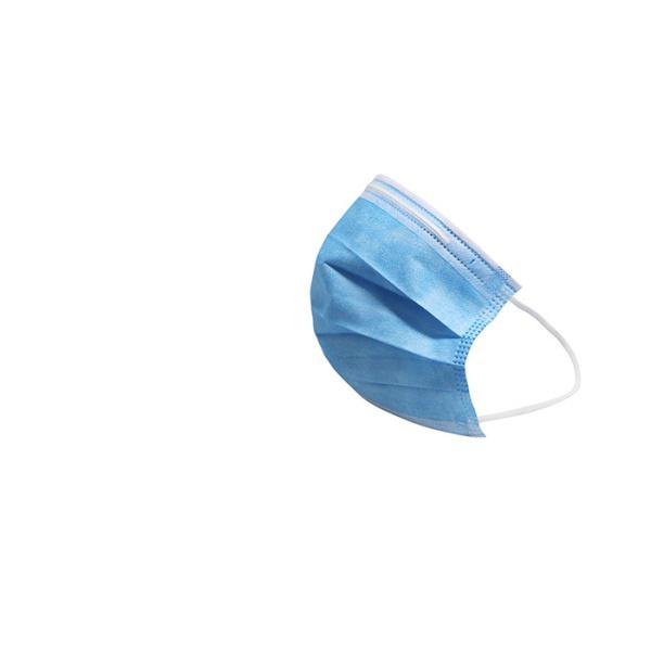 3겹 일회용마스크 [블루/50매]