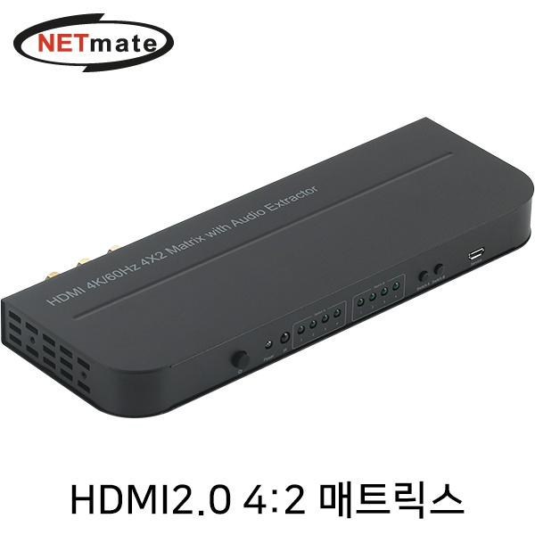 NETmate NM-HXA42 [모니터 매트릭스 분배기/4:2/HDMI/4K/오디오 지원] NM-HXA42