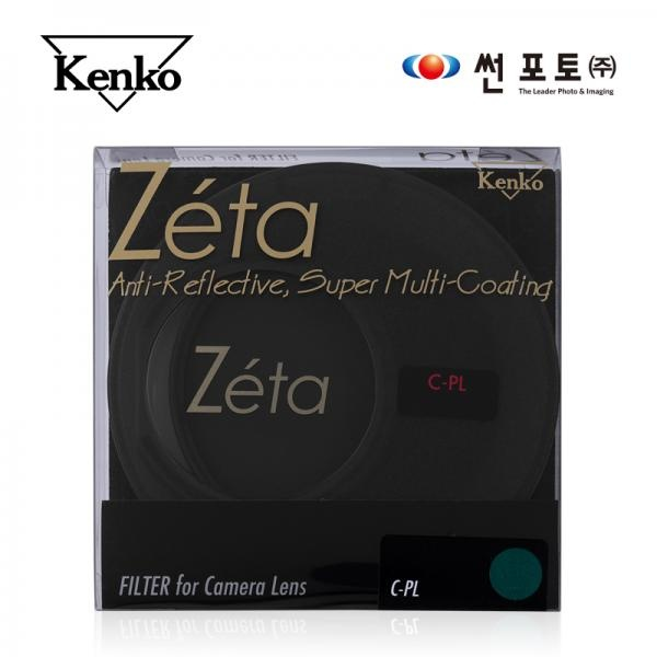 겐코 Zeta Wideband CPL (W) 55mm