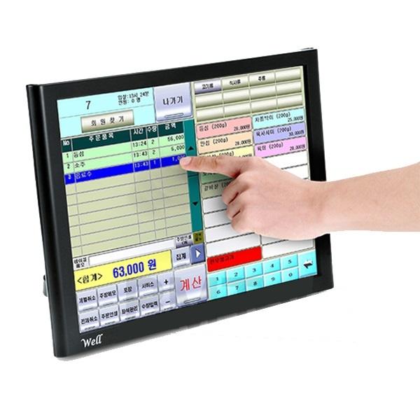 비엠텍씨앤씨 WELL 192 LED TB 시리얼 내장형