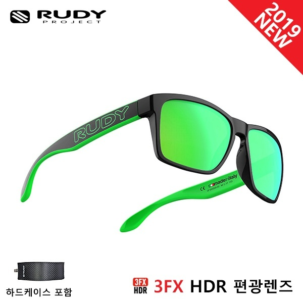 스핀호크 아웃라인 블랙-그린 / 폴라 3FX HDR 멀티레이저 그린 편광렌즈(SP716106-0M04) /케이스없음 하드케이스 미포함 상품 [기획전]