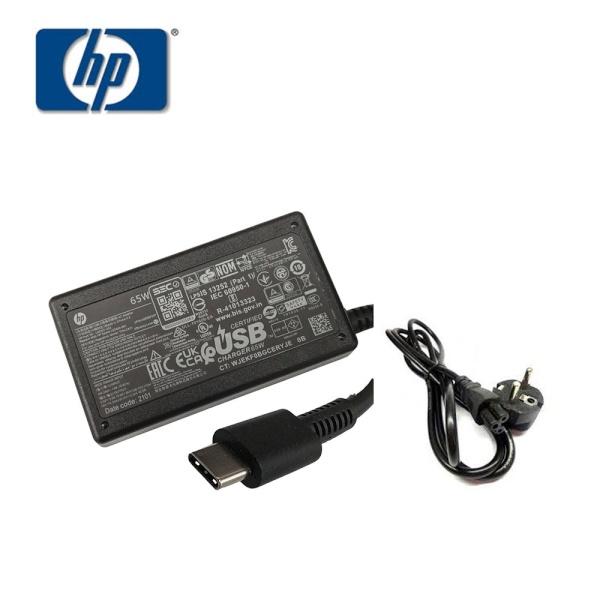 아답터, 220V / 20V 3.25A [USB Type-C] 1HE08AA 전원 케이블 미포함 [비닐포장/병행수입]