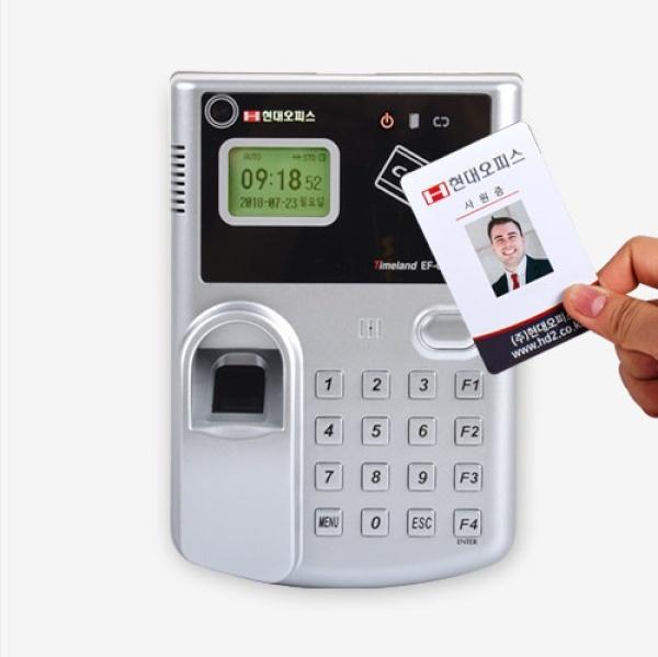 출퇴근 기록기 카드 [EF-006 PLUS 용] 단면인쇄