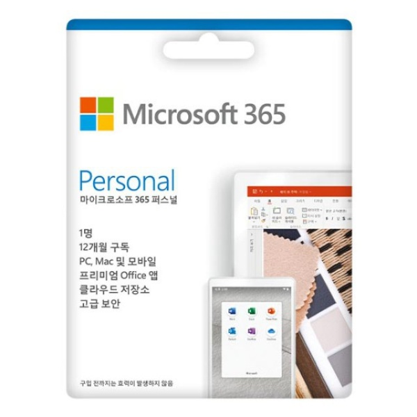 Microsoft 365 Personal ESD [가정용/이메일발송/1인사용/1년사용]