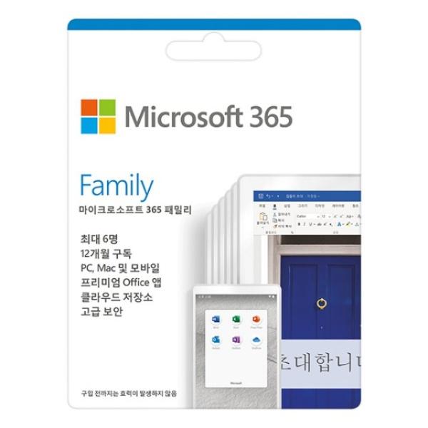 Microsoft 365 Family ESD [가정용/이메일발송/6인사용/1년사용]