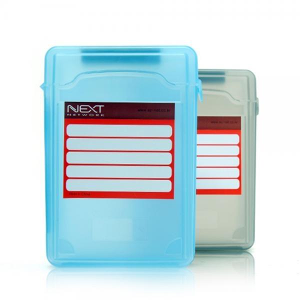 하드 보호케이스, NEXT-HDD BOX [그레이]