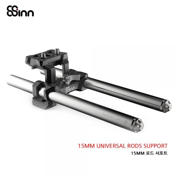 15mm 로드 서포트/15mm Universal Rods Support