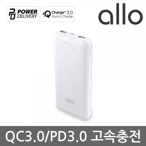 [알로] 고속 충전 QC/PD 보조배터리 allo1001PD [10000mAh]