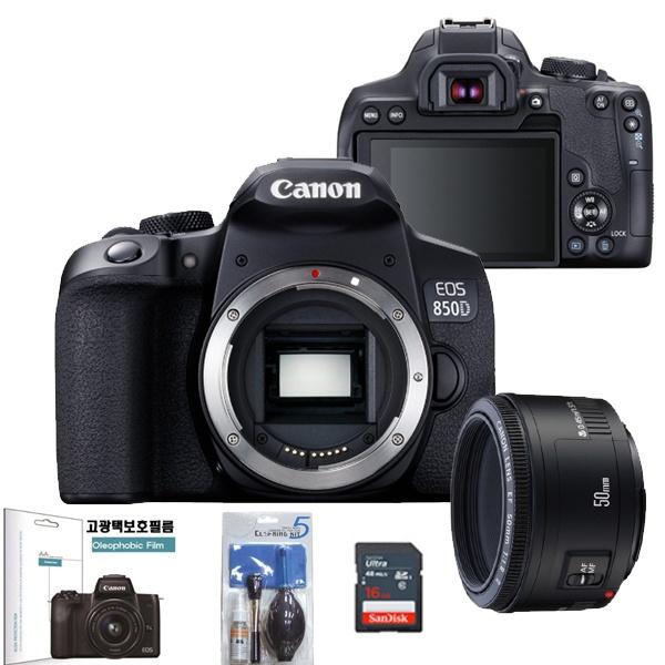 EOS 850D 18-55mm IS STM KIT+ 50mm F1.8 STM+LCD보호필름+크리닝킷+SD32GB 더블렌즈패키지