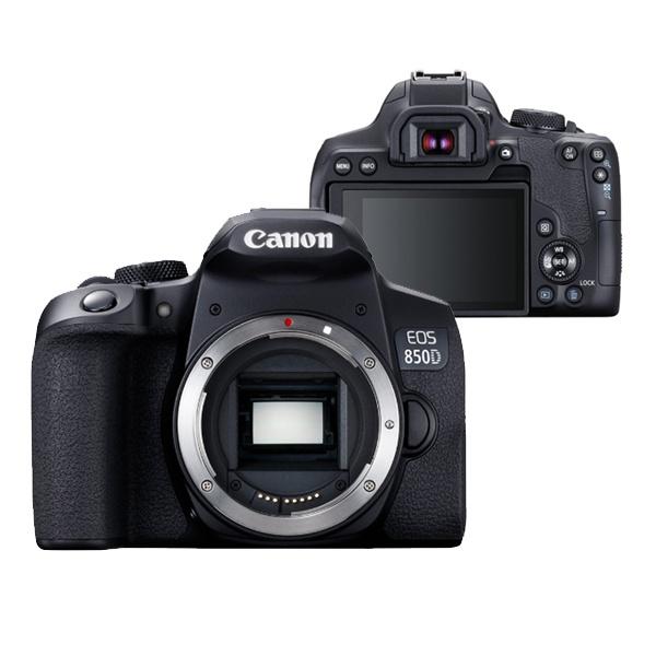 EOS 850D 18-55mm IS STM KIT+LCD보호필름+크리닝킷+SD128GB 패키지