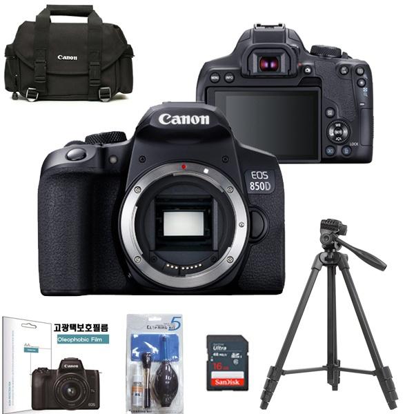 EOS 850D 18-55mm IS STM KIT+LCD보호필름+크리닝킷+볼헤드삼각대+정품가방+SD128GB 패키지