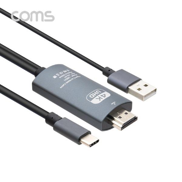 컴스 USB3.1 C타입 to HDMI2.0 컨버터 케이블 2M [LN531]