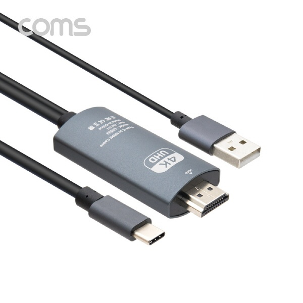 컴스 USB3.1 C타입 to HDMI2.0 컨버터 케이블 5M [LN533]