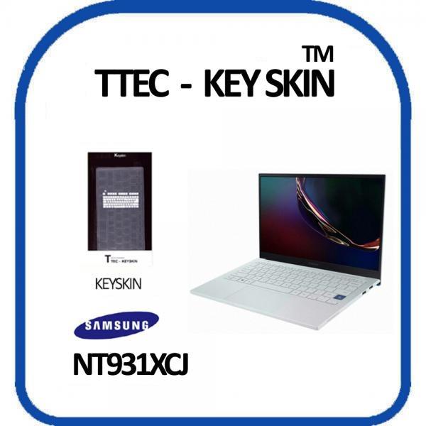 노트북키스킨, 삼성 갤럭시북 이온 NT931XCJ