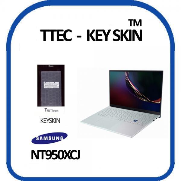 노트북키스킨, 삼성 갤럭시북 이온 NT950XCJ