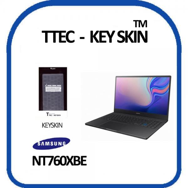 노트북키스킨, 삼성 노트북7 Force NT760XBE