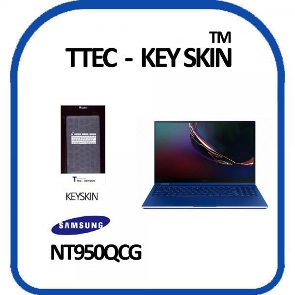 노트북키스킨, 삼성 갤럭시북 플렉스 NT950QCG