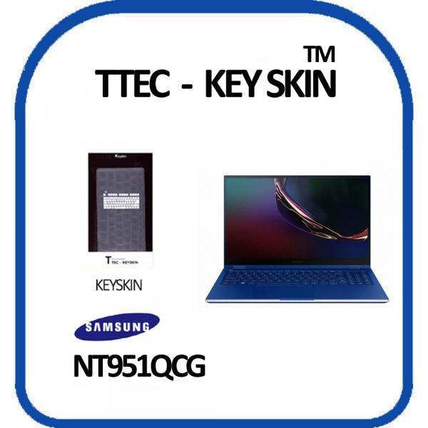 노트북키스킨, 삼성 갤럭시북 플렉스 NT951QCG
