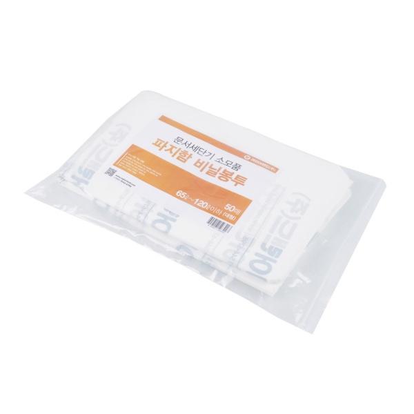 세단기 파지함 비닐봉투 [95L/50매]