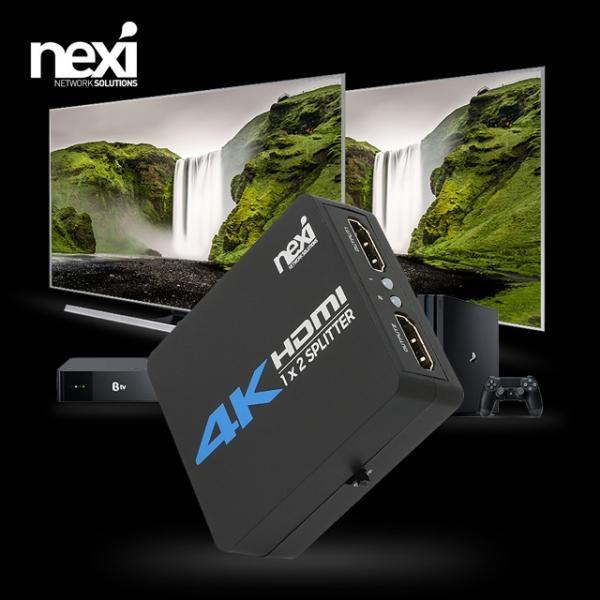 넥시 NX-4K0102SPM [모니터 분배기/1:2/HDMI/4K/오디오 지원] [NX1009] [블랙]