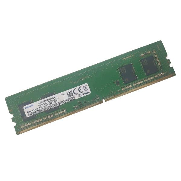 DDR4 8GB PC4-25600