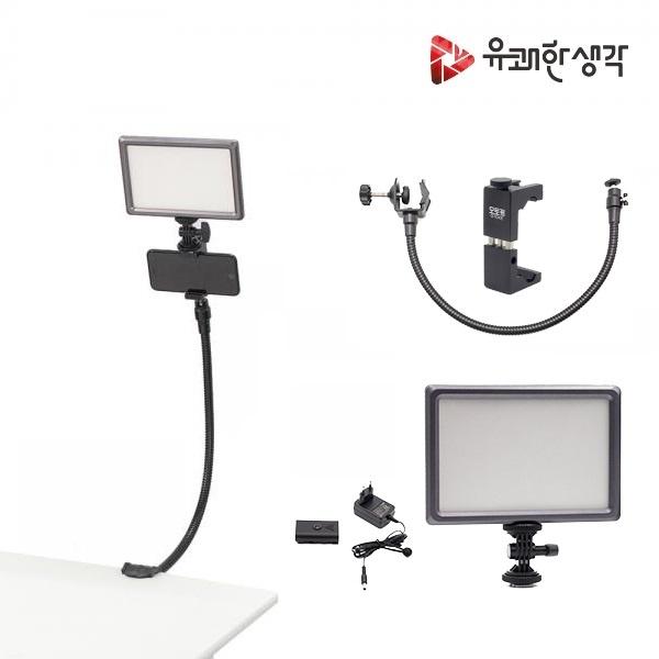 룩스패드22H 스마트폰 방송 촬영 세트 유튜버 유튜브 장비 아프리카 실시간 스트리밍
