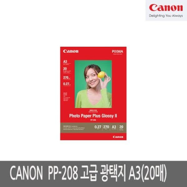 잉크젯전용 포토용지, PP-208 [A3/270g/1권X20매]