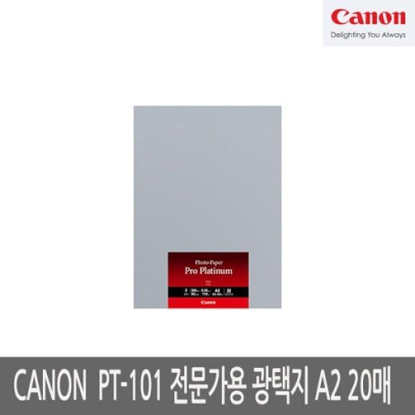 잉크젯전용 포토용지, 광택, PT-101 [A2/300g/1권X20매]