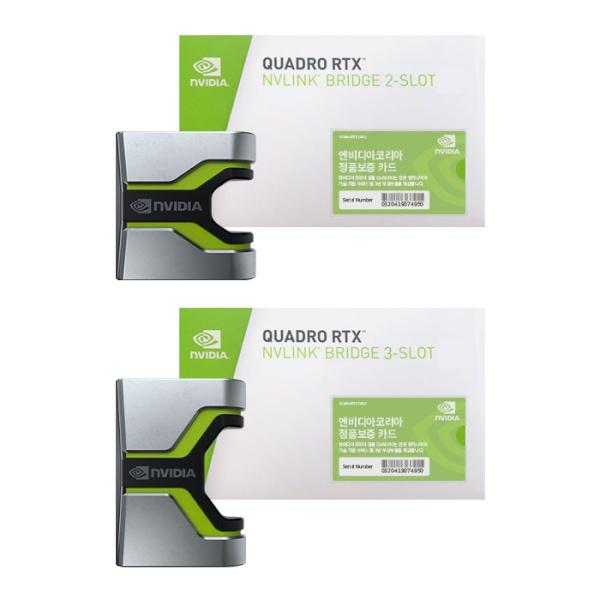 [NVIDIA] Quadro NVLINK BRIDGE 3-Slot 엔비디아코리아 정품 (QUADRO RTX 5000 전용)