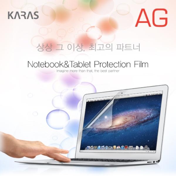 액정보호필름, 저반사(AG) FP355 [클리너 증정] 삼성 갤럭시북 플렉스 알파 NT750QCJ