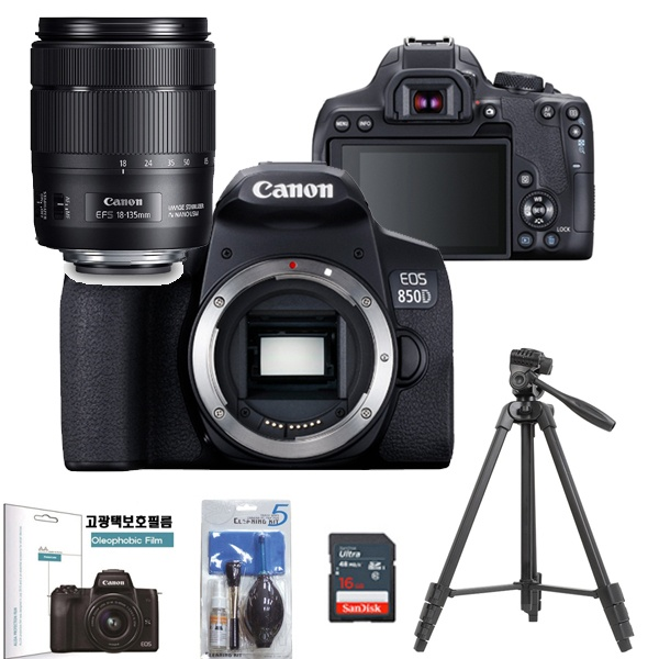 EOS 850D+18-135mm IS USM+LCD보호필름+크리닝킷+256GB+볼헤드삼각대추가 메모리패키지