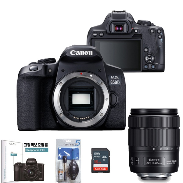 EOS 850D+18-135mm IS USM+LCD보호필름+크리닝킷+128GB 메모리패키지