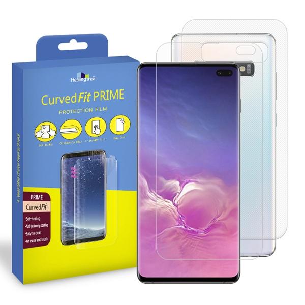 갤럭시S10 플러스용 프라임 고광택 액정보호필름 2매 후면2매