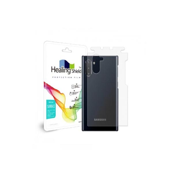 갤럭시노트10 삼성 정품 LED 커버용 무광 외부보호필름 2매