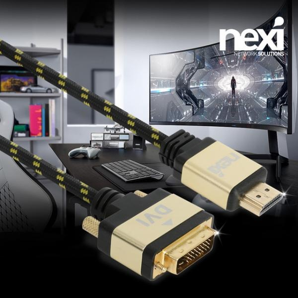 넥시 HDMI2.0 to DVI 파인골드 케이블 3M [NX-HD20DVI-FG030] [NX996]