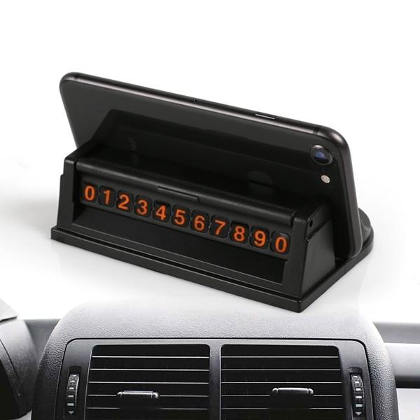 자동차 주차 전화 번호 논슬립 시크릿 플레이트