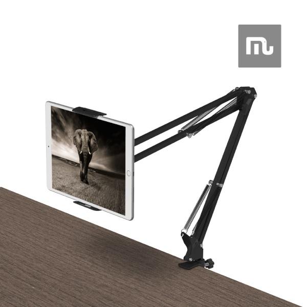 코끼리리빙 탁상용 태블릿 거치대 화이트/블랙