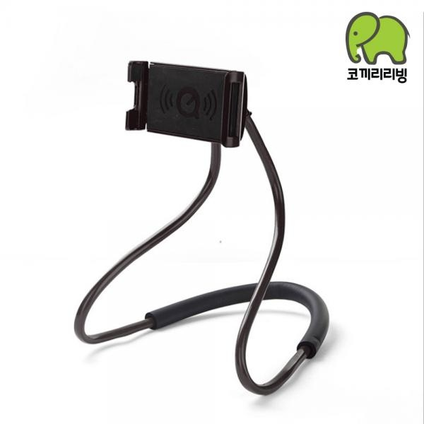 코끼리리빙 목걸이형 핸드폰거치대 화이트/블랙