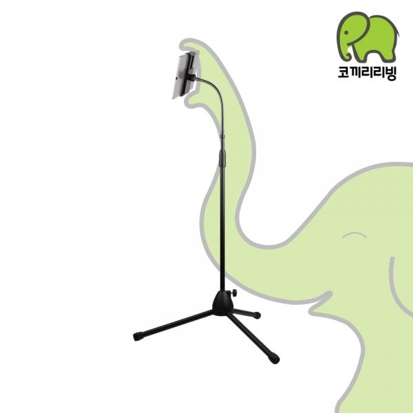 코끼리리빙 태블릿 삼각거치대