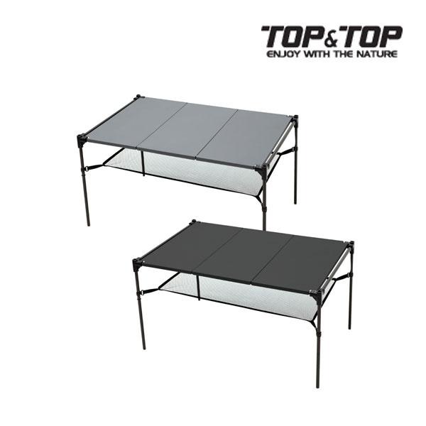 패밀리 퓨전 테이블 - 테이블/선반